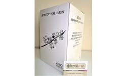 Vallarín Box cosecha (5 litros)